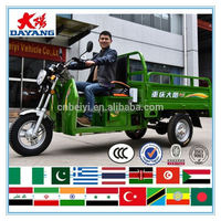 Chinese Iran 250cc300cc gasoline 4 stroke three wheel motorcycles adult made in China