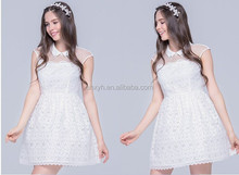 White Sleeveless Dress Bridal Dress, Muslim Bridal Dress, Pakstani Bridal Wedding Dress Sharara Gharara