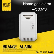 Home Security High Sensitive Fire Alarm natural & lpg gas leak detector