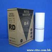 RD B4 master china