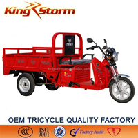 2015 new type of 1000W electric tricycle operated by battery for cargo,Hot sales