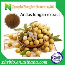 100% pure Arillus Longan Extract ,longan tincture extract dried longan