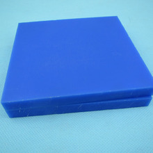 high mechanical strength MC/polyamide/nylon/ PA sheets