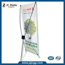 Cheap x-style banner stand,advertising equipment