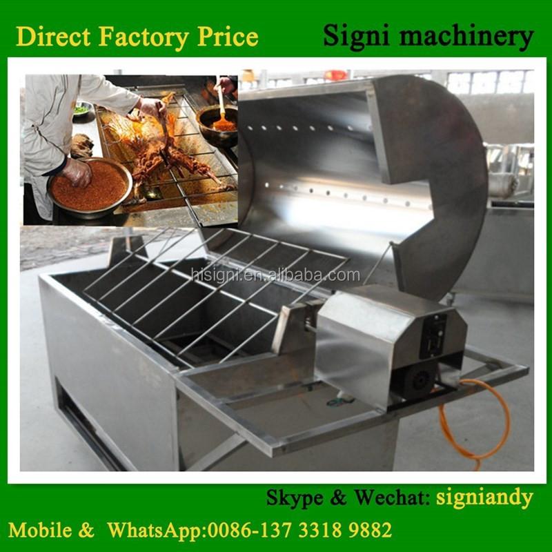 roast machine