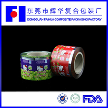 2015 newest cooperate with shipping company top selling products frozen food packaging sachet printing rainbow holographic film