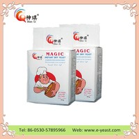Dry yeast for animal feed suppliers