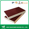 2015 Hot Sale Competitive Price Film Faced Plywood Board Supplier