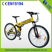 "new design 1:1 PAS 24 speed 26"" folding two seat electric bike"