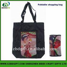 folding shopping tote bag