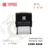 4718 Self inking stamp/received stamp/Custom Self-Inking Stamp with logo printed