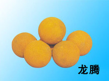 Good Quality Concrete Pump Sponge Ball For Cleaning Pipeline Made In China with great price