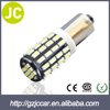 12-24v China factory sale well t10 BA9S lamp holder auto light BA9S 3014 54SMD prouducts