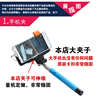 cable take pole selfie stick monopod selfie stick with high quality