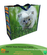 shopping bag cute animal reusable shopping bags