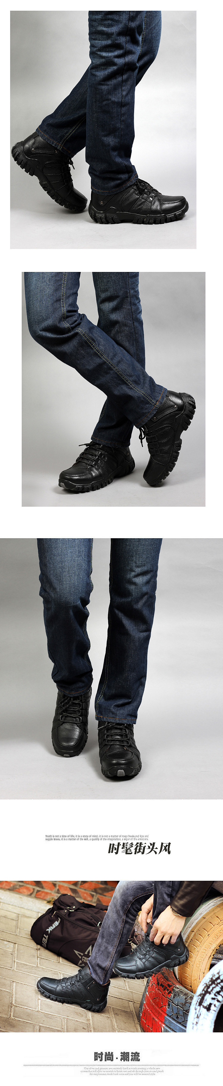2013 Winter Sneakers New Stylish Men's OutDoor Shoes,Lace-Up Warm