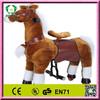 HI CE hot sale mechanical animal ride,animal ride for mall,mechanical horse ride for sale