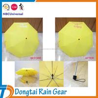 AVON Audit Factory Yellow Color Changing Folding Umbrella