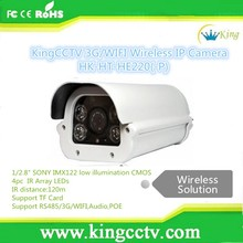KingCCTV 2mp 3G/WIFI support TF card and RS485 120m ir outdoor wireless ip camera