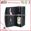 Fashion High Quality Folding wine packaging box