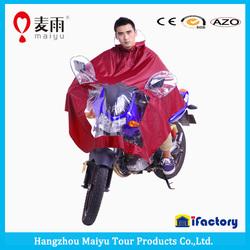 all colors custom made rain poncho nylon waterproof motorcycle rainsuit