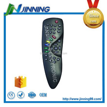 Home appliance wireless remote control switch,satellite remote control for middle-east market