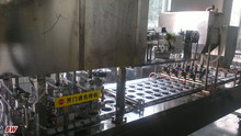 factory price automatic cup mineral water fill and seal machine