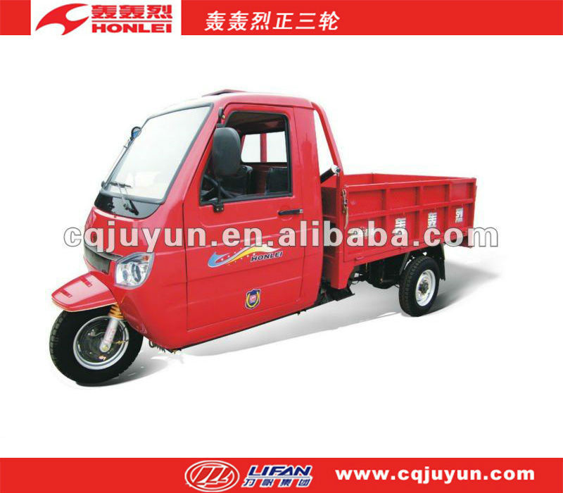 2014 Three Wheel Motorcycle/new design Tricycle made in china HL250ZH-B1