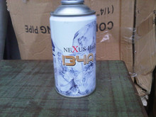 small Can pure gas high quality refrigerant gas R134a for sale