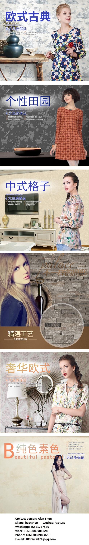 wall-paper-designer-home-wallpaper-10aa.jpg