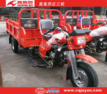 new model three wheel motorcycle made in China/2015 Latest water cooling engine Tricycle HL300ZH-A34