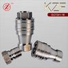 /p-detail/KZF-NPT-1-4-conector-r%C3%A1pido-hidr%C3%A1ulico-300006427118.html