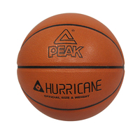PEAK Hot Sale Size 7 Hygroscopic Slip Resistant Match Basketball Ball Indoor and Outdoor Competition PU Basketballs BG733H