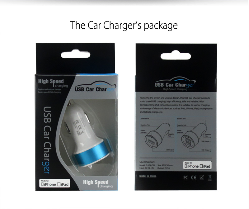 neutral package for car charger