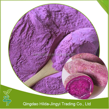 100% water soluble purple sweet potato concentrate color powder
