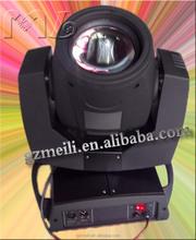 Hot sale 230w sharpy 7r beam moving head light,beam 7R 230 pro lighting moving heads/sharpy 7r moving hed beam 230