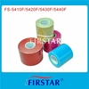 All purpose waterproof sport support muscle tape