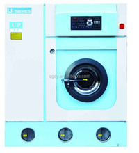 industrial used perchloroe thylene dry cleaning machine