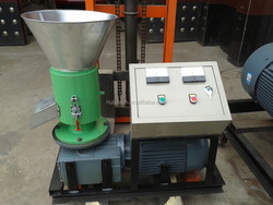 chicken,duck,fish,dog,cat small home use feed pellet mill for sale