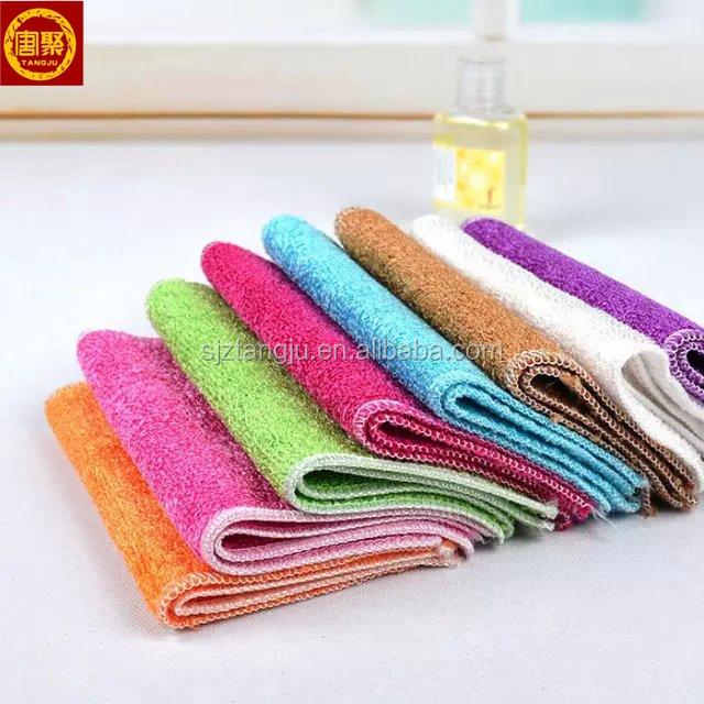clean towel,dish towel.jpg