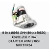Starter motor for spare parts ISUZU D-MAX 8-94448959-SHH(8944489590)