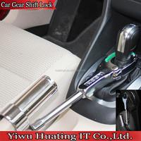 Auto Hand brake oklock scar gear shift lock For all Automobile