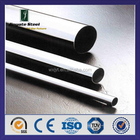 304 stainless steel tube/pipe price