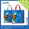 High Quality Custom Non Woven Bag / Reuseable Customized Printing Shopping Bag
