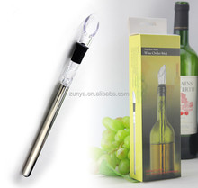 Wine Chiller Stick: Vesuvius Fabrications Single Bottle Wine Cooler 3-in-1 with Aerator and Pourer