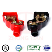 Flexible wiring accessories battery terminal cover