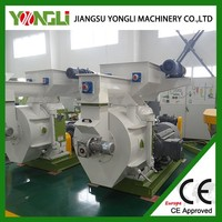 2015 CE approved sawdust machine pellet prices for sale