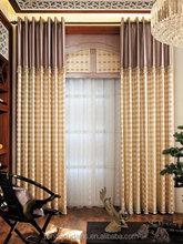 2015 of latest fashion design jacquard fabric curtains