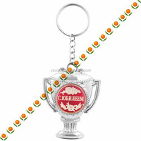 led keychain light keyrings in key Chains with essential oil gift set