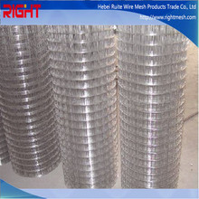 2015 hot sale concrete Reinforced galvanized Welded Wire Mesh for construction used
